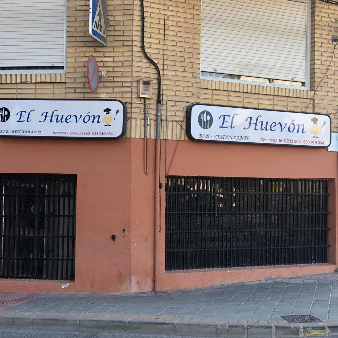 Bar Restaurante El Huevón